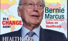 Healthcare Transformation 1.2